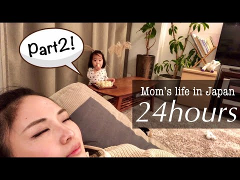 Mom's life in Japan   24hours   The second part