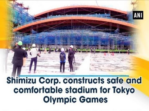 Shimizu Corp. constructs safe and comfortable stadium for Tokyo Olympic Games - #ANI News