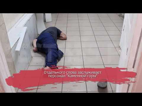 Скандал в Бабаево: постояльцы «Каменной горы» бегут из санатория из-за невыносимых условий