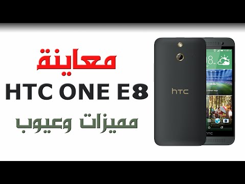 انطباعي بعد الاستخدام لهاتف HTC ONE - مميزات وعيوب