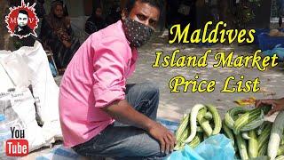Maldives  Sland Market Check The Price
