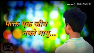 Bharun Yetil Dole Tujhe Mi Javal Nastana Heartouching Marathi Dialogue || #Marathi_Love #Model_Arya