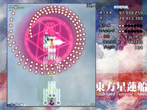Touhou 12 Undefined Fantastic Object Demo Normal 1CC (1/2) - Stages 1 & 2