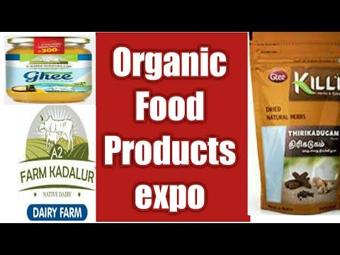 #Organic food products expo in chennai #TAMIL #Seiyal Thamizh