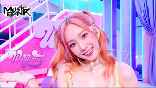 TAEYEON(태연) - Weekend (Music Bank) | KBS WORLD TV 210709