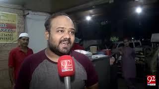 Karachi: Most popular tasty Arabic dish   21 Oct 2018   92NewsHD