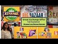 Bigbazaar Great Exchange Offer || Offers Like Never Before || Flat 80% off