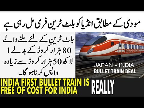 India's First Bullet Train is Free of Cost for India???? Really ????