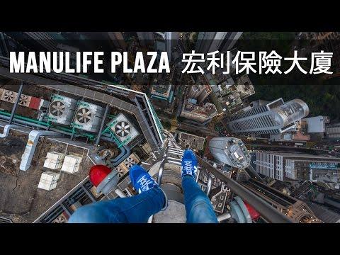 Manulife Plaza 240m
