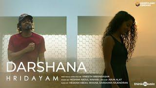 Darshana - Official Video Song | Hridayam | Pranav | Darshana | Vineeth | Hesham | Merryland