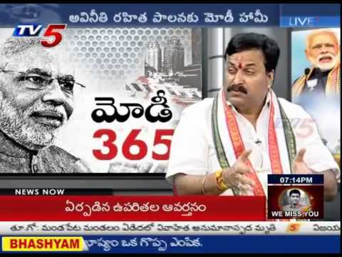 What Modi Achieved in One Year? | Debate on Modi 365 Days | Top Story - 1 : TV5 News