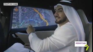 Репортаж: в Дубае будут перевозить людей беспилотные автомобили