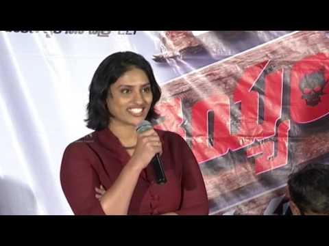 Intlo Deyyam Nakem Bhayam Success Meet   Allari Naresh, Kruthika   TFPC