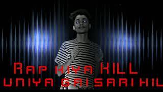 SADE MUH TE KAHO Captain AzaD × WronG BoY New Latest Rap song 2019