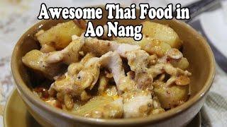 Ao Nang Restaurants: Delicious Thai Food at Jungle Kitchen in Ao Nang Krabi Thailand
