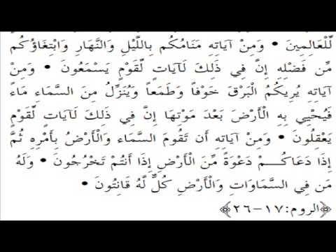 MA THURAT KUBRA BAZLI UNIC & ABDULLAH FAHMI