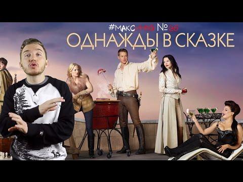 Однажды в Одессе Once upon a Time in Odessa 1 Серия