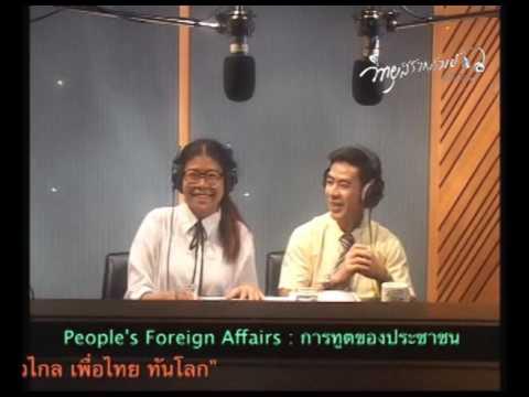 saranrom radio AM1575 kHz : เราคืออาเซียน [17-05-2559]