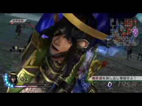 Samurai Warriors 3 - Date Masamune Gameplay