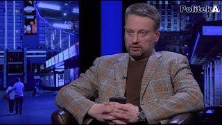 Валентин Землянский - сколько мы заплатим за газ весной? / Politeka Online