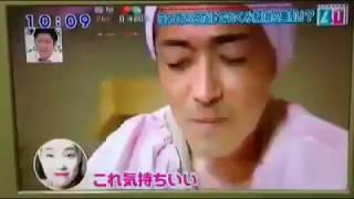元祖よもぎ蒸しサロン HANBIがテレビで紹介されました。よもぎ蒸しは冷...