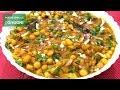 Matar Ke Chole-Ghugni Recipe-Best Bengali Ghugni Chaat-Kolkata Street Food-Yellow Peas Curry