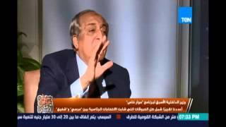 حوارخاص  اللواء محمد إبراهيم :أعددنا تقريرا لكل الخروقات في إنتخابات الرئاسة بين مرسي وشفيق