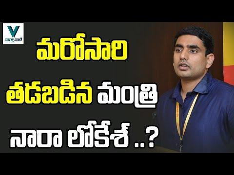 Lokesh At It Again  Claims  200  Seats For TDP In 175 Seat Assembly   -  Vaartha Vaani