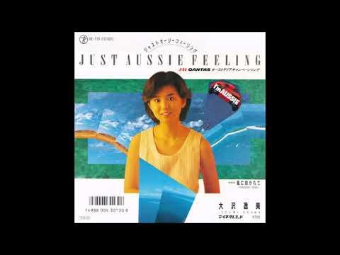 Itsumi Osawa - Just Aussie Feeling