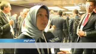 مؤتمر الطاقة العالمي في إسطنبول يبحث قضايا تتعلق بمستويات الإنتاج و الأسعار