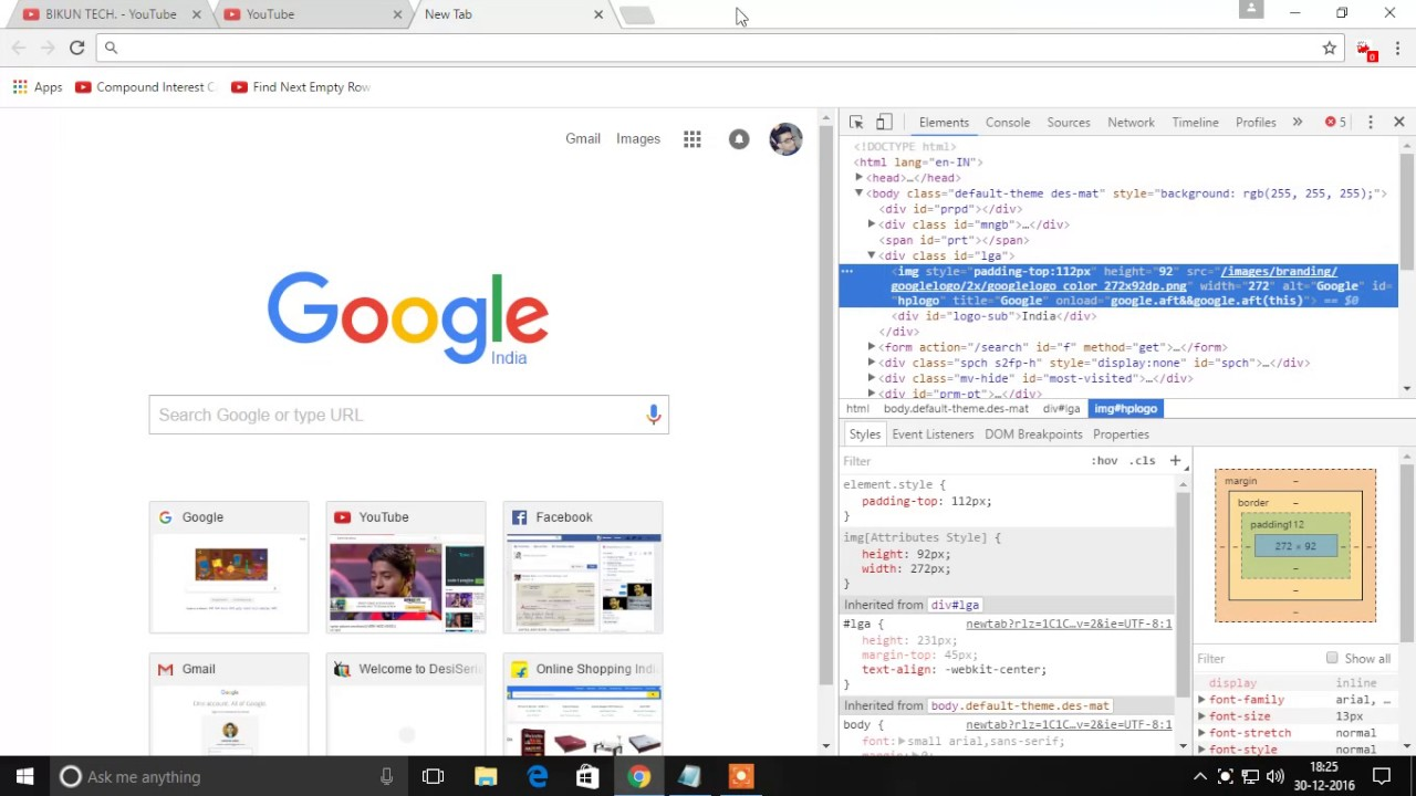 how to change google logo into name pic use to html code