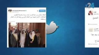 نشرة تويتر(562): #العذبة يسيء لضيافة الملك سلمان.. وهجوم إيراني الكتروني فاشل
