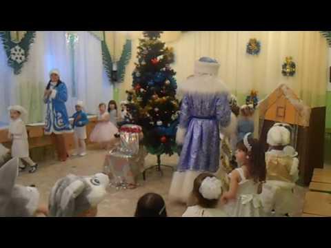 Дедушка Мороз (выход Деда Мороза, а так же игры, танцы, рассказ стихов)