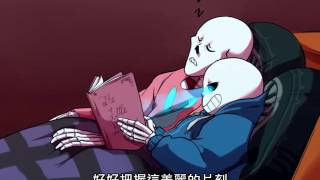 Undertale 地域傳說 柔情AMV_你來了 真好  Undertale [Pacifist AMV] - Glad You Came thumbnail