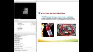 """Основы информатики и ИКТ-компетенции в рамках курса """"IT Essentials"""""""