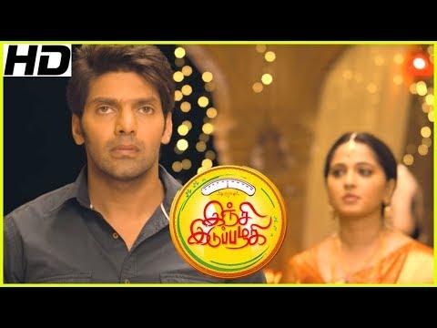 Inji Iduppazhagi Tamil Movie | Climax Scenes | Anushka Shetty | Arya | Urvashi