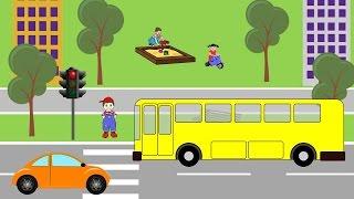 Правила дорожного движения для детей. Развивающий мультик