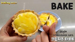 BAKE style Creamcheese tart re…