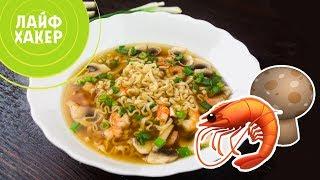 Японский суп рамен