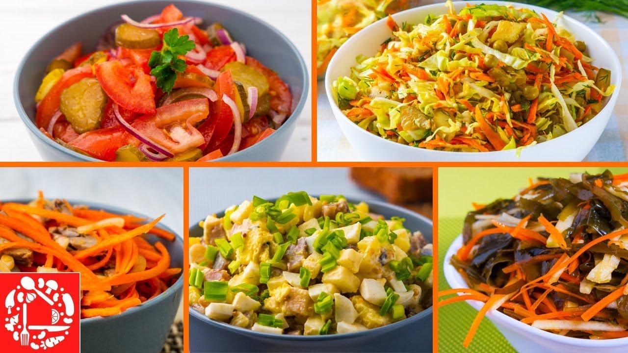 5 легких салатов на Каждый День! Вкусные и Простые рецепты! | кулинарный рецепт это
