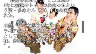 古坂大魔王が結婚!15歳年下タレント・安枝瞳と…ピコ太郎ブレイク前から交際 安枝瞳 検索動画 26