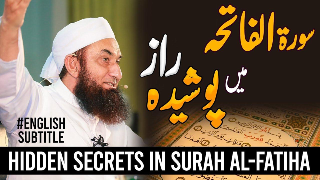 Hidden Secrets in Surah Al-Fatiha | Molana Tariq Jamil | Special Ramzan 2020