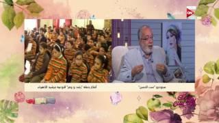 ست الحسن - حملة رشد ووفر للتوعية بترشيد الكهرباء  مع مؤسس الحملة أ. يحيى الحسيني
