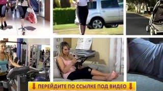 Неопреновые Шорты Для Похудения Отзывы