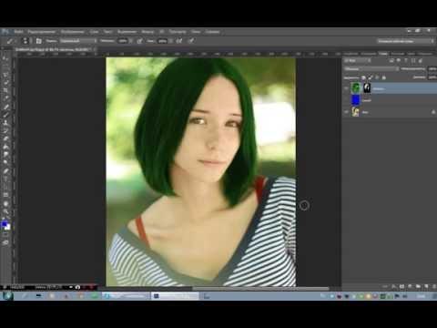 Как изменить цвет волос в программе Photoshop CS6