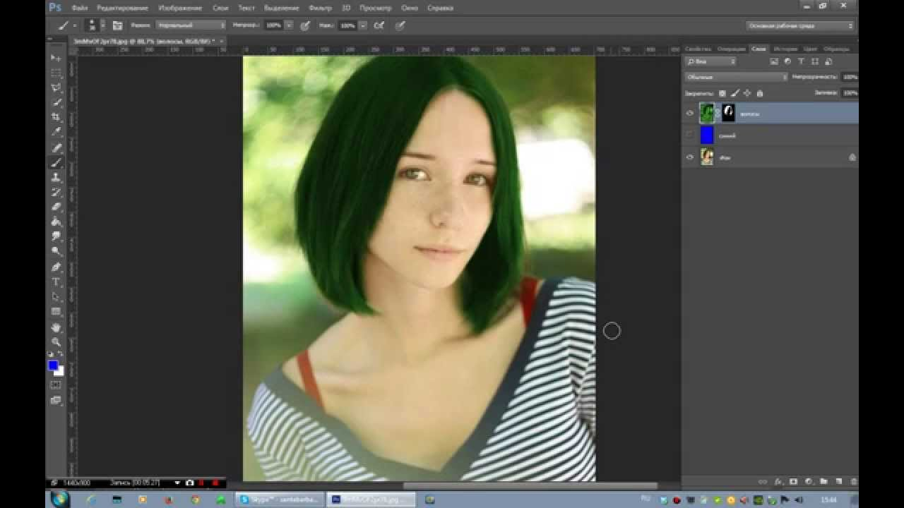Adobe photoshop изменить цвет волос