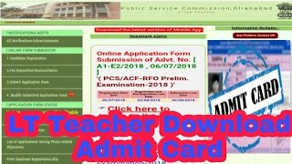 UPPSC LT Grade  Teacher Admit Card Download/latest News/Download your Admit card of LT Grade Teacher