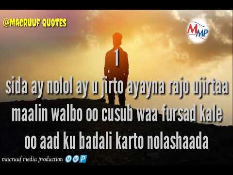 5 Xigmado Oo Ku Anfaci Doona Insha Allah | By Macruuf Media | Mohamoud Mursal Mohamed