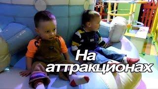 VLOG часть 2: Детские аттракционы / Семейная вылазка / Неожиданная встреча(, 2015-03-27T11:00:01.000Z)