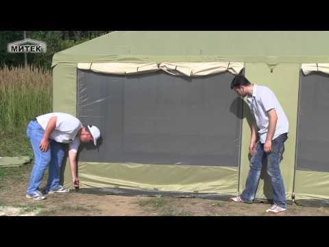 Шатер Пикник 3 6 метров люкс от МИТЕК